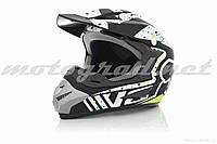 Кроссовий мото шлем FOX V8 черно-белый матовый, фото 1