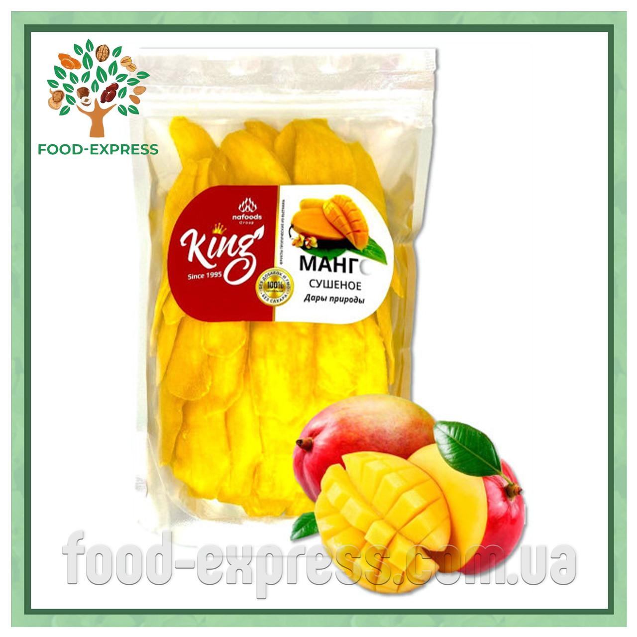 Манго King натуральный Без сахара 1кг