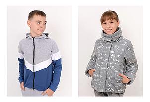 Модная детская одежда от магазина IM-Versal