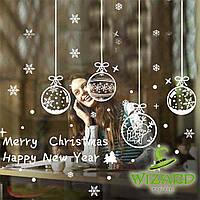 Интерьерная наклейка Новогодняя Рождественский шар 45х60см
