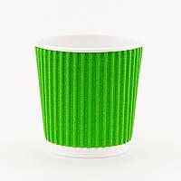 Стакан бумажный рифленый для кофе и чая зелёный 110 мл 20 шт