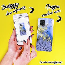 Печать на чехле для Xiaomi Mi 10 Lite