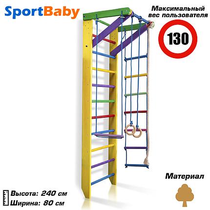 Детский спортивный уголок «Юнга 2-240», фото 2