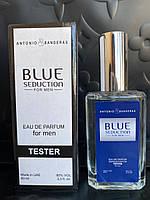 Antonio Banderas Blue Seduction for Men - BW Tester 60ml