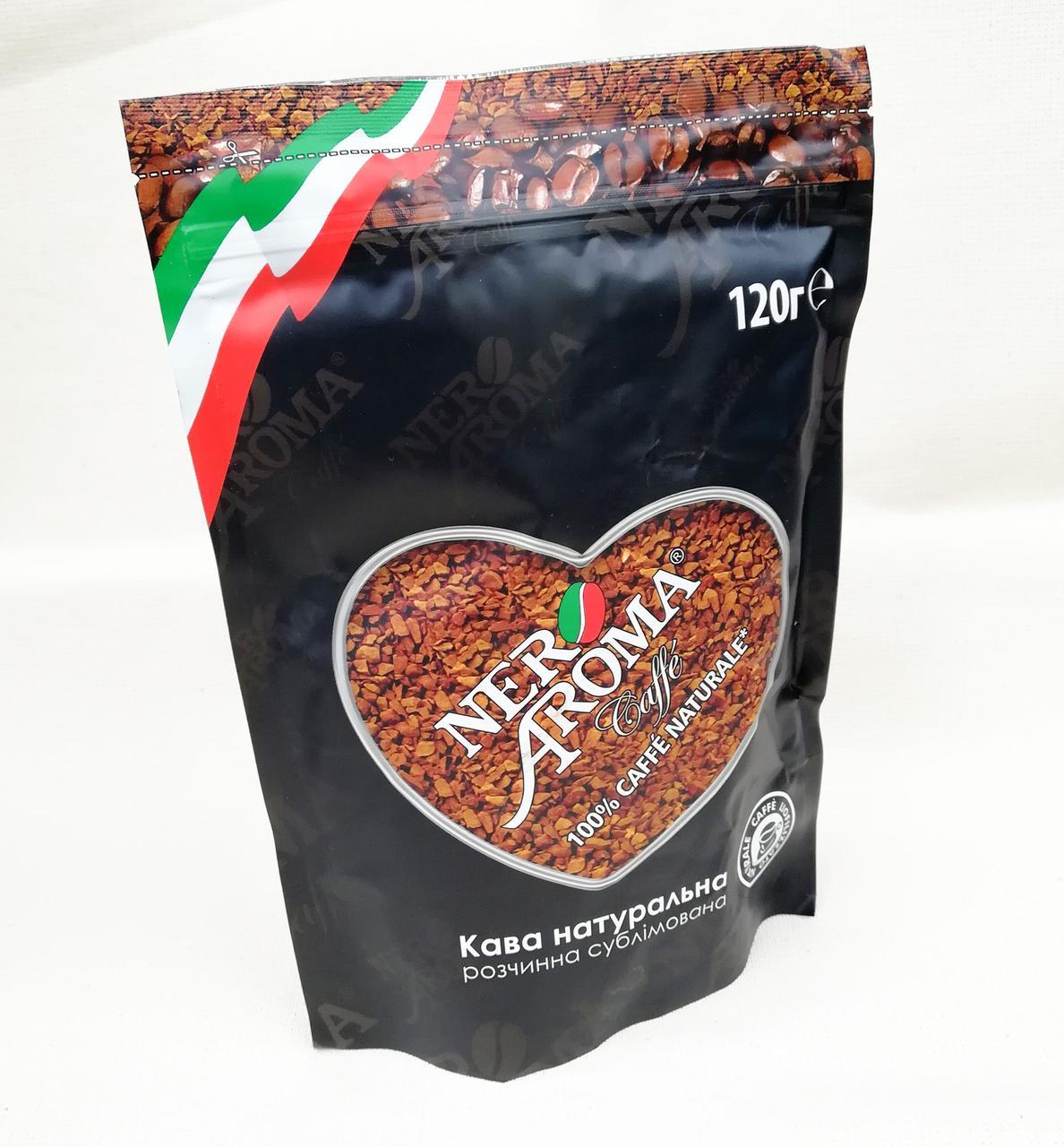 Nero Aroma Classico 120 gram