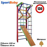 Детский спортивный уголок «Барби 3-240»