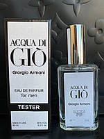 Giorgio Armani Acqua Di Gio Men - BW Tester 60ml