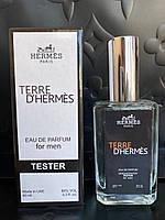 Hrmes Terre d'hermes - BW Tester 60ml