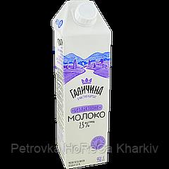 "Молоко Безлактозне ТМ ""Галичина"" 900мл 2,5% (1ящ/12шт)"