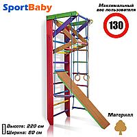 Детский спортивный уголок «Барби 3-220»