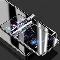Гидрогелевая пленка для Samsung Galaxy Note Edge (N915F) (противоударная бронированная пленка) Gold