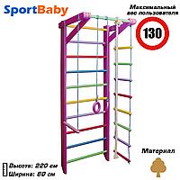Детский спортивный уголок «Барби 2-220»