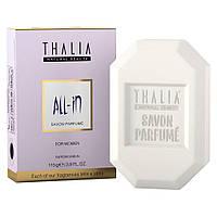 Парфюмированное мыло Thalia ALL IN, 115 грамм.