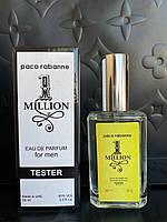 Paco Rabanne 1 Million - BW Tester 60ml