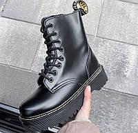 Женские зимние ботинки Dr. Martens JADON черные ТЕРМО без меха 36-40рр. Реальное фото. Топ реплика