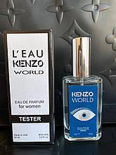 Kэnzo World - BW Tester 60ml