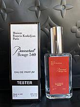 Maison Francis K. Baccarat Rouge 540 - BW Tester 60ml