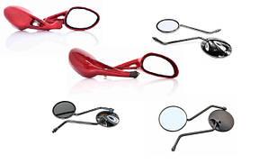Зеркала для скутера, мотоцикла, мопеда