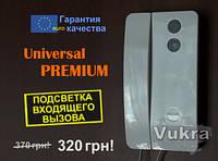 Трубка домофонная Universal-Premium. Для домофонов Визит, Цифрал, КС Киев
