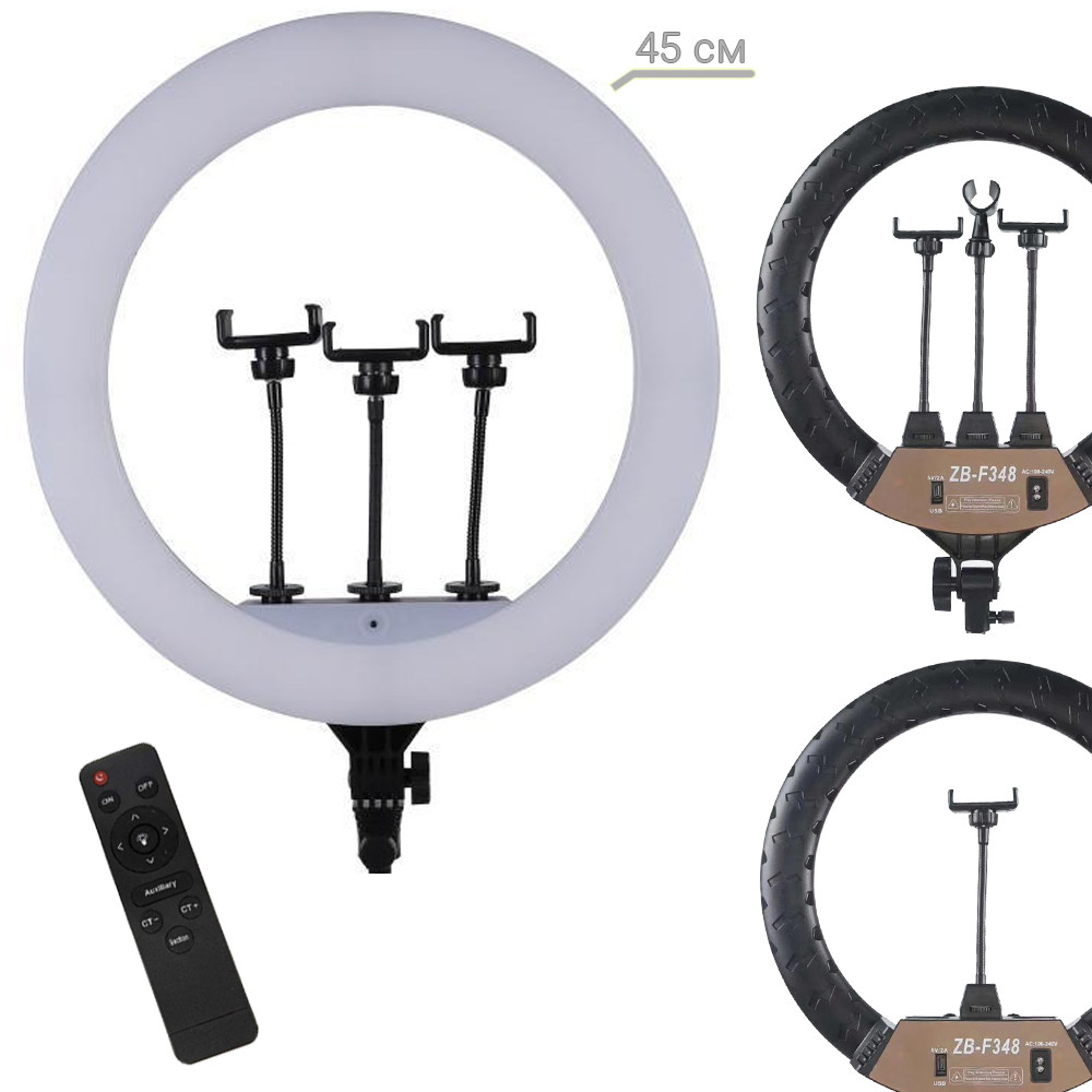 Кольцевая светодиодная лампа диаметр 45см ZB-F348 с держателем на три телефона кольцевой свет без штатива