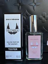 Paco Rabanne Olympea - BW Tester 60ml