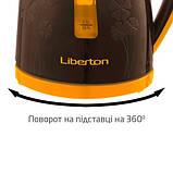 Электрочайник LIBERTON LEK-1750 2200 Вт 1.7 л Коричневый, фото 3