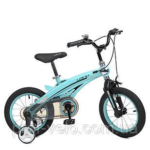 Велосипед детский LANQ Projective 14Д. бирюзовый WLN1439D-T-1F