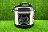 Мультиварка Скороварка And Life  900 Вт  3d нагрев, фото 6