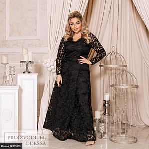 Вечернее гипюровое платье черного цвета батал Минова Размеры: 50-52, 54-56, 58-60