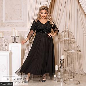 Вечернее платье черного цвета батал Минова Размеры: 50-52, 54-56, 58-60