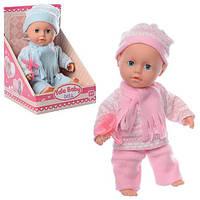 Крутая игрушка «Пупс BABY DOLL» мягконабивной
