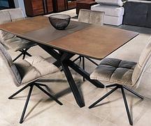Стол обеденный в стиле лофт Квебек Sof