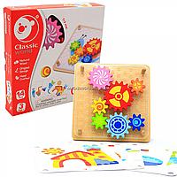 Развивающая игрушка Classic world Мозаика, 12 картинок, 22 элемента (3585)