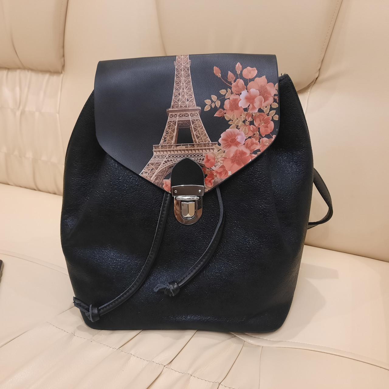 Женский кожаный рюкзак Эйфелевая башня