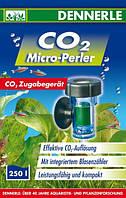 Реактор СО2 Dennerle Micro-Perler