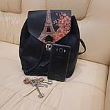 Женский кожаный рюкзак Эйфелевая башня, фото 3
