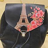 Женский кожаный рюкзак Эйфелевая башня, фото 7