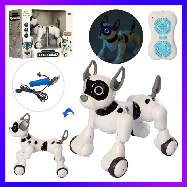 Собака-робот 20173 Интерактивная игрушка Собачка на радиоуправлении Robot Dog со Светом и Звуком