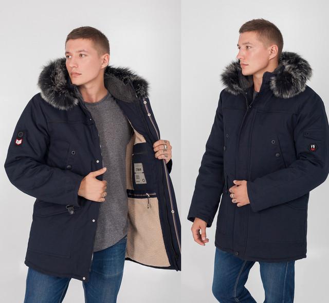 Куртки,Парки Еврозима- Зима