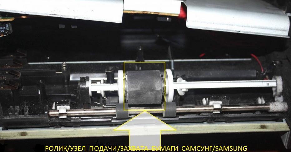 Замена ролика захвата бумаги принтера Samsung