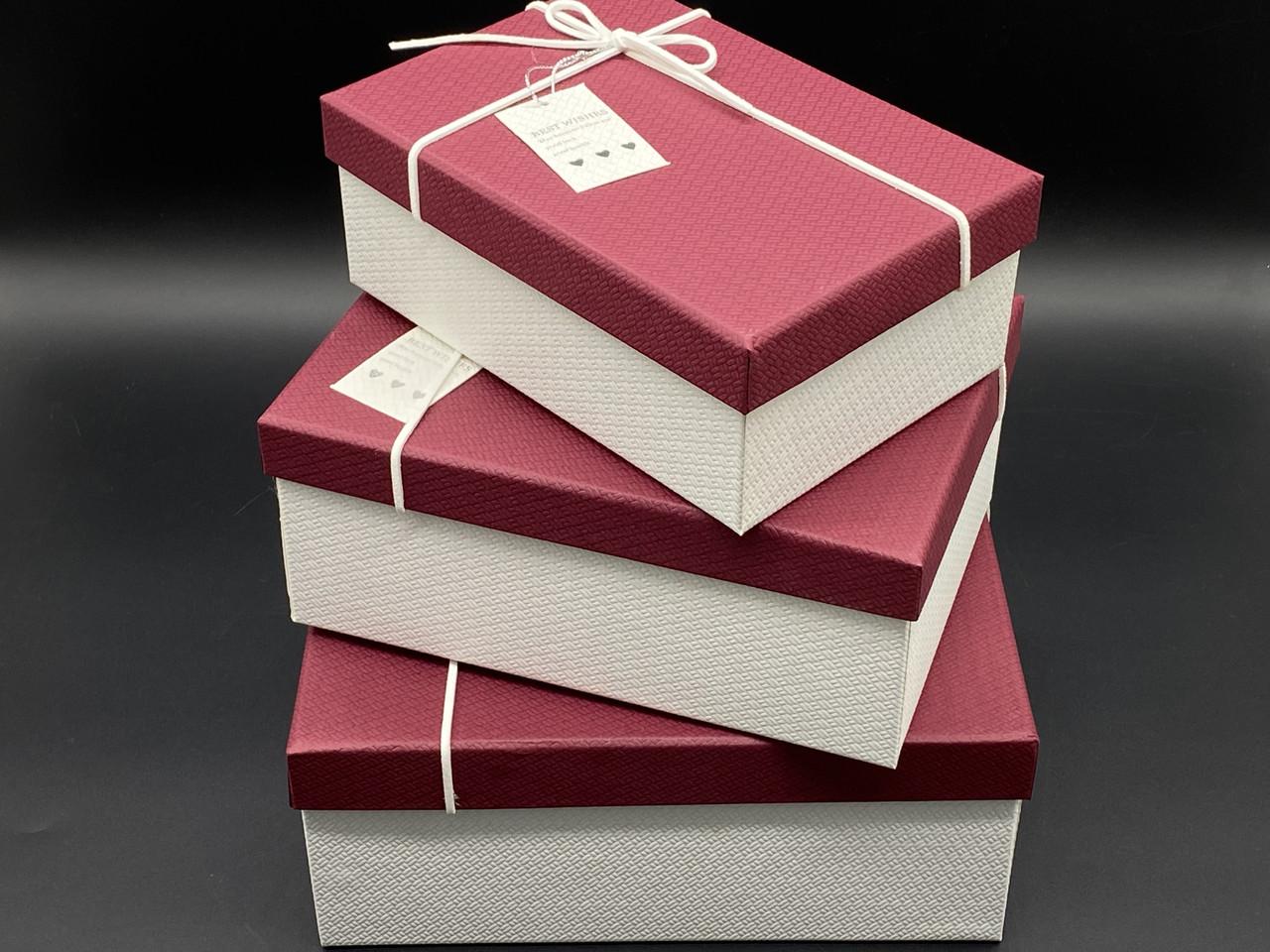Коробка подарочная. Три шт/комплект. Цвет бордо. 23х16х10см.