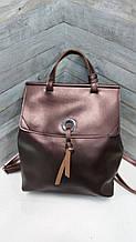 Женская кожаная сумка-рюкзак (3345)