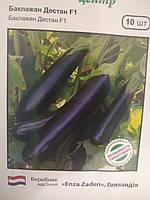 Семена среднераннего баклажана Дестан F1 гибрид темно фиолетовый 10 семян Enza Zaden Голландия