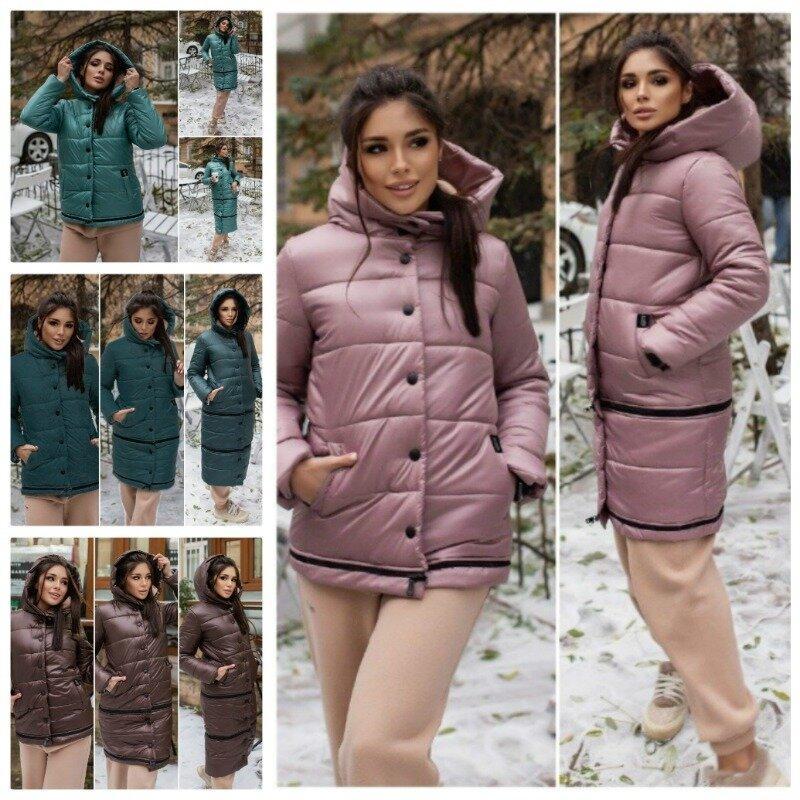Оригинальное женское зимнее пальто трансформер по фигуре на силиконе 3 цвета
