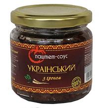 """Соус-паштет """"Український. З хроном."""" , 200г"""