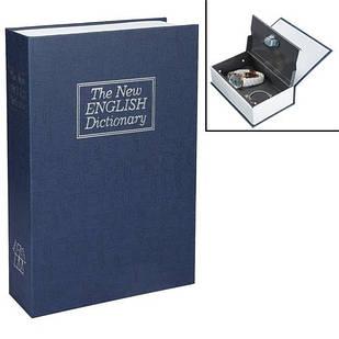 Книга, книжка сейф на ключе, металл, английский словарь L 265х200х65мм