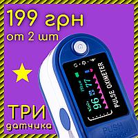 Пульсоксиметр Linke LK-88 (ОРИГИНАЛ) пульсометр пульс оксиметр пульсоксимтр