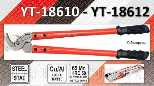 Кабелерез для алюминиевых и медных кабелей Ø250  YATO 580 мм  YT-18611