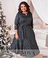Привлекательное платье с пышным подолом с цветочным принтом с 50 по 56 размер, фото 1