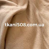 Ткань Флис (Бежевый)